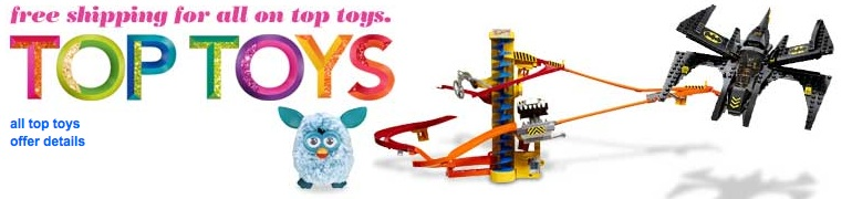 Best Toys 2012 : Target top toys nyc single mom
