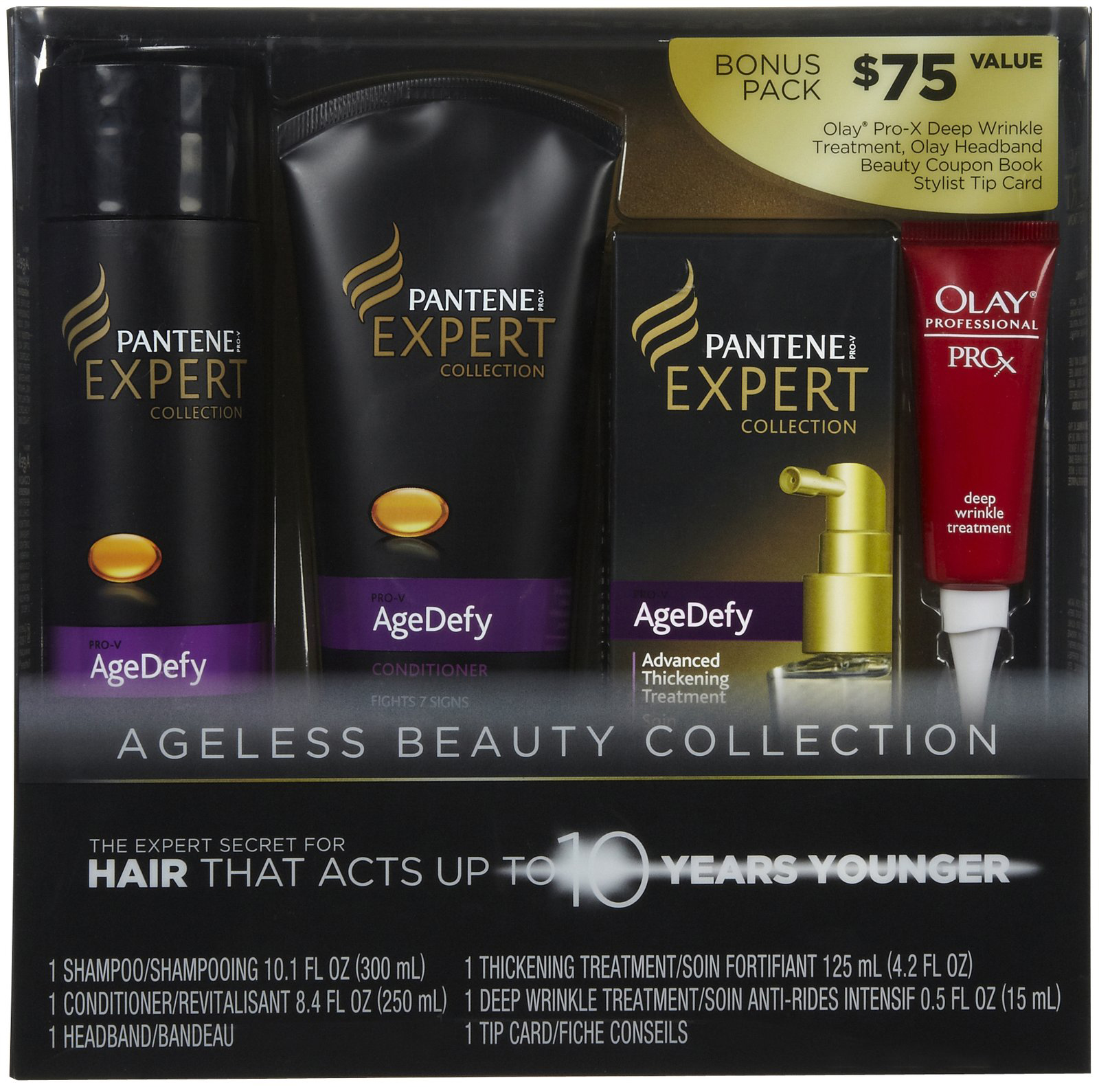 Pantene ageless beauty collection, Pantene Expert Collection, Oil of olay deep wrinkle treatment