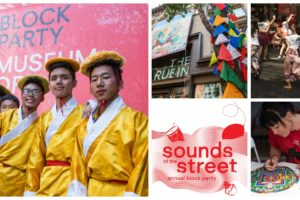 RUBIN MUSEUM ANNUAL BLOCK PARTY Sunday, July 16 #RubinBlockParty